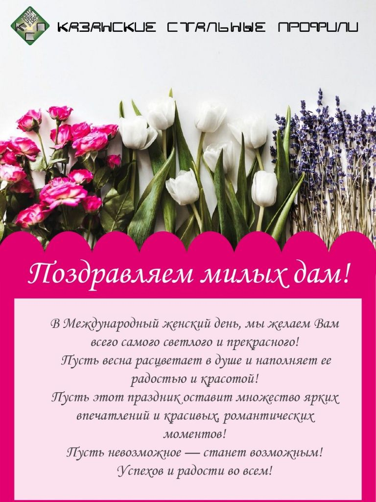 Презентация1_pages-to-jpg-0001 (1).jpg